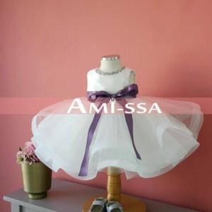 AMISSA 5 KODE 14 DRESS WHITE