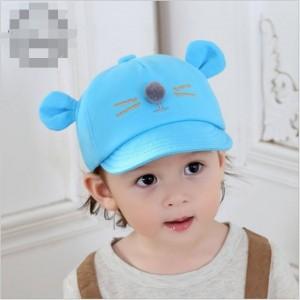 MICE HAT BLUE