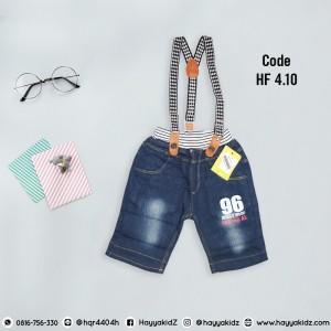HF 4.10 96 OVERALL PANTS
