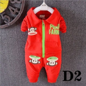 CHN SET PAUL FRANK RED
